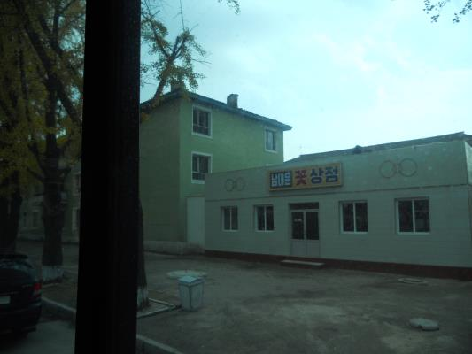 Storefront in Kaesong