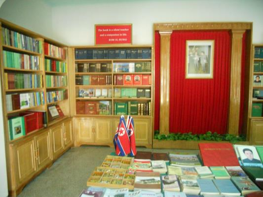 Virtually all the books in the shop are about Kim Il Sung, Kim Jong Il or Korea. Translated into English, Russian, French, Spanish and Chinese